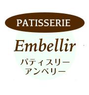 パティスリーアンベリー[静岡県菊川市のケーキ・焼き菓子なら]